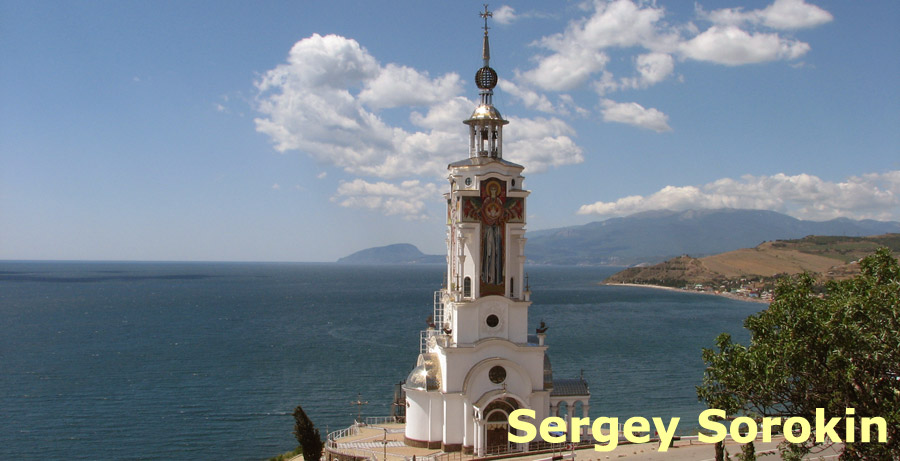 Church-Lighthouse near to Alushta