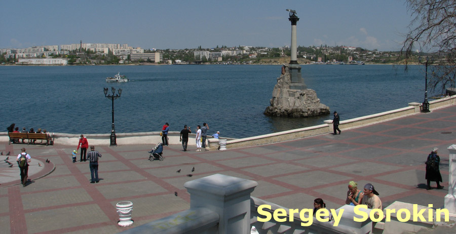 scuttled ships monument in Sevastopol